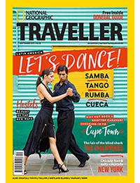 Back Issue - September 17